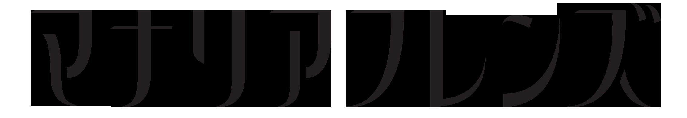 【マナリアフレンズ】Blu-ray発売決定!