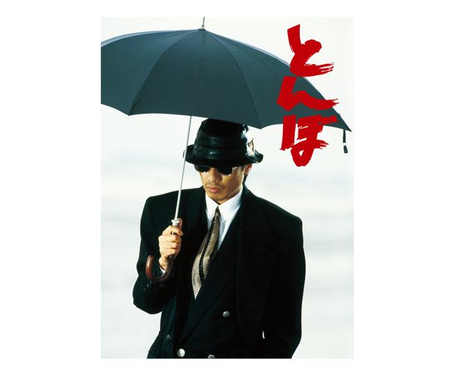 【とんぼ】Blu-ray&DVD BOX発売決定!
