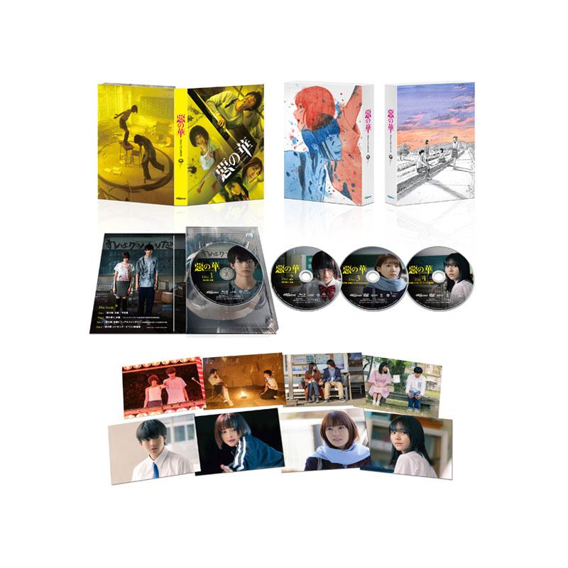 【惡の華】Blu-ray&DVD 2020年3月3日発売!