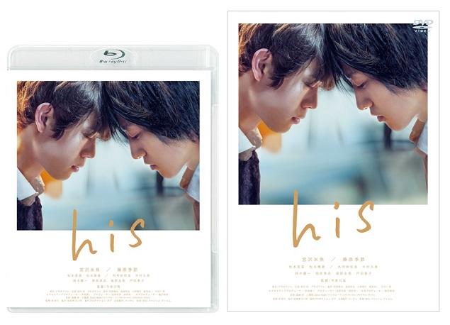 【his】Blu-ray&DVD8月5日発売決定!