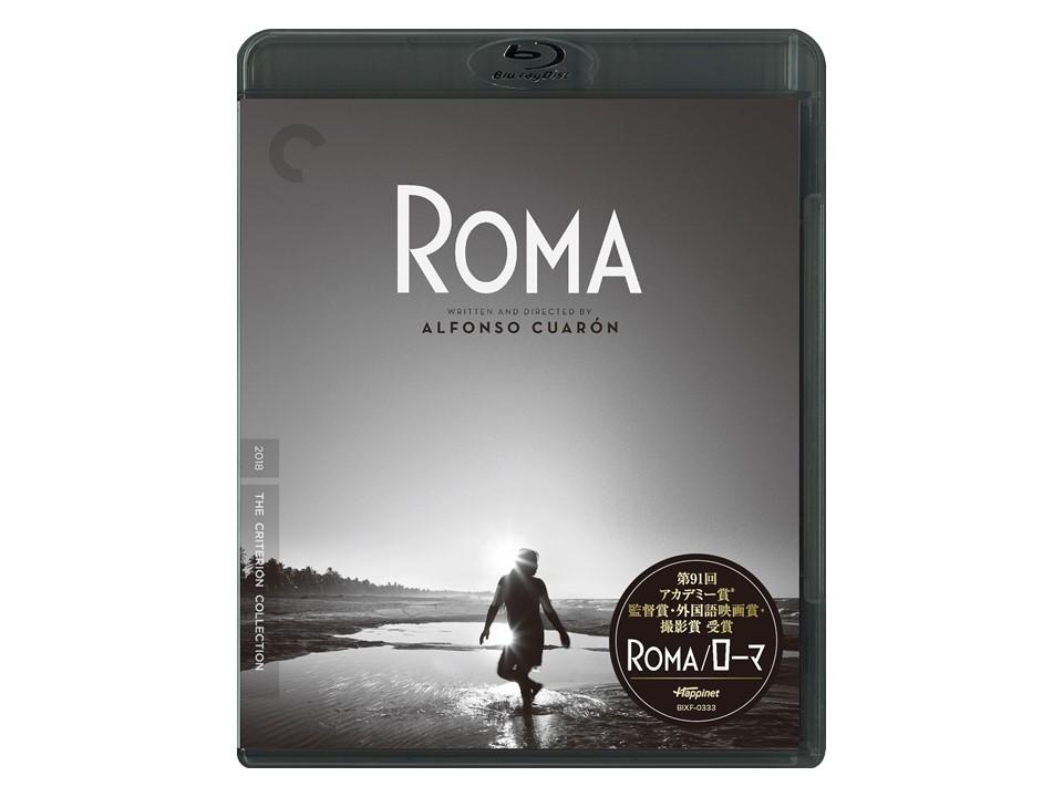 【ROMA/ローマ】Blu-ray 2020年6月3日発売!